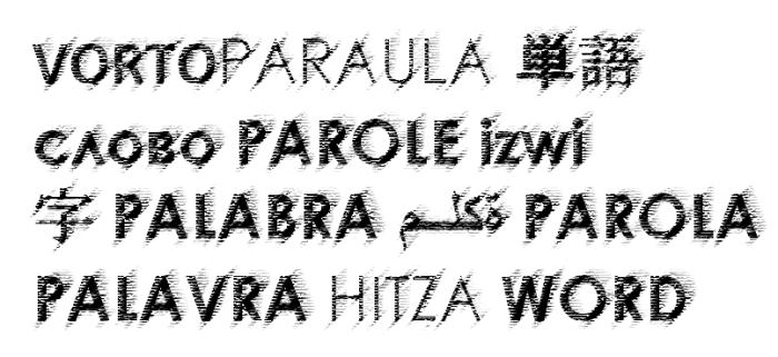 Paraula